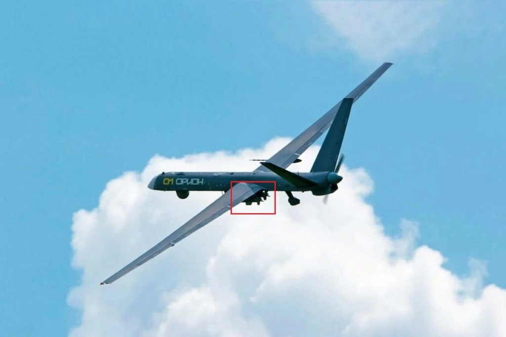 UAVs in Russian Armed Forces: News #2 - Page 7 Elqdfu10