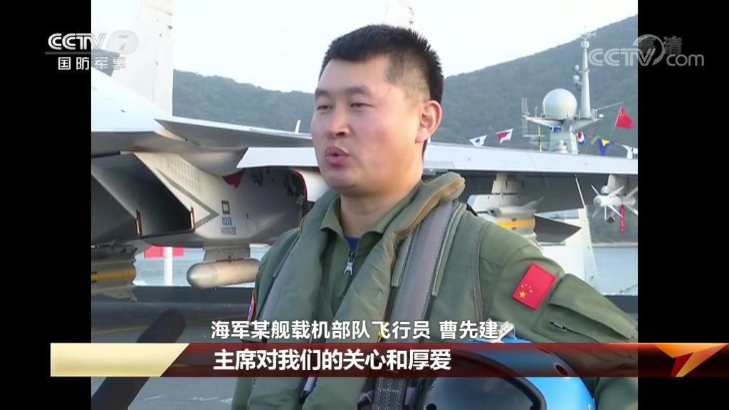 PLA Navy and Naval Air Force - Page 17 Emq0yi10