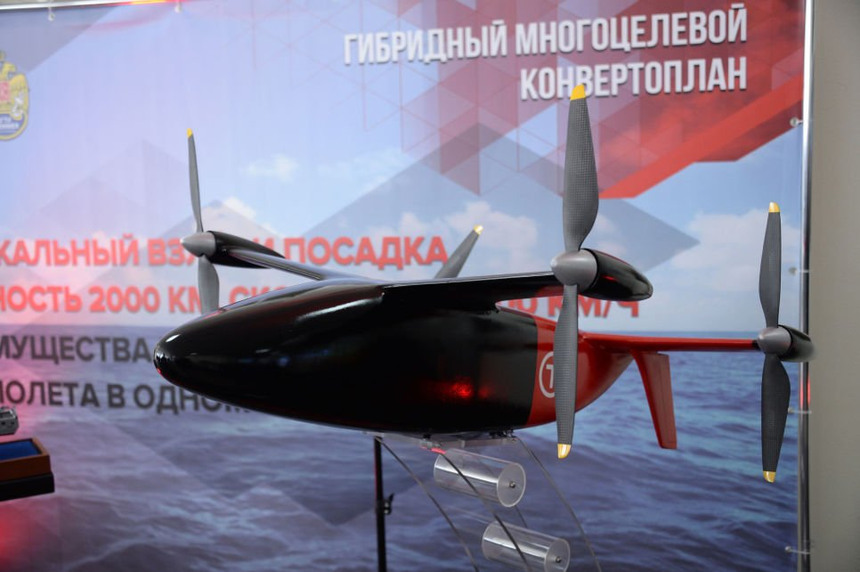Russian Naval Aviation: News - Page 21 En8pov11