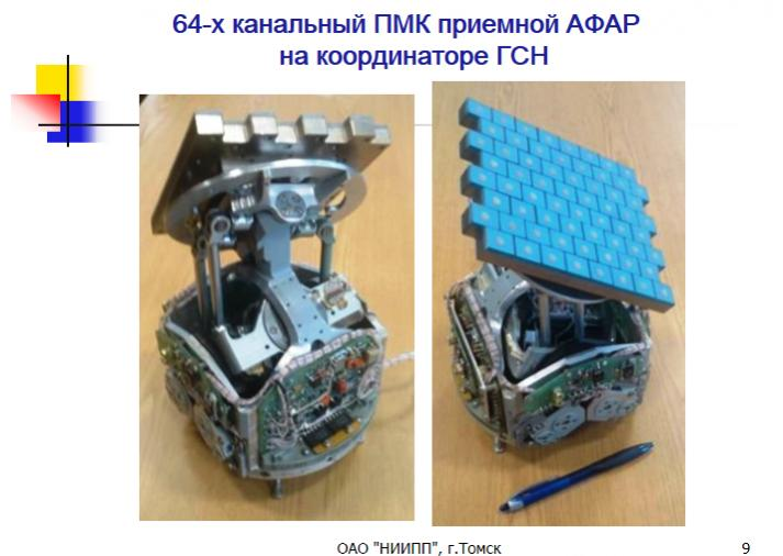 Russian Air-to-Air missiles - Page 12 Ruwuo710