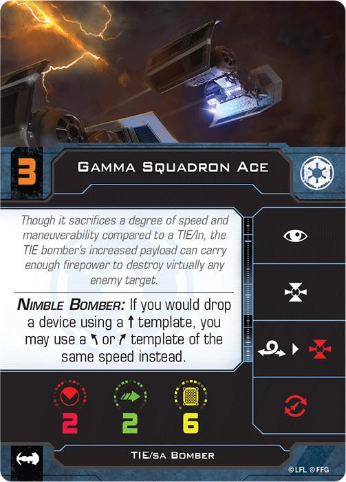 [Schiffsbeschreibung] TIE Bomber E_tie-25