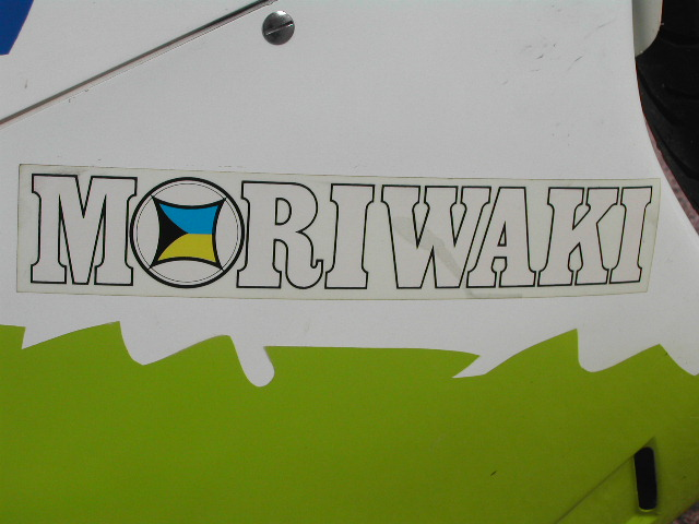 Moriwaki MH 80 Dscn1220