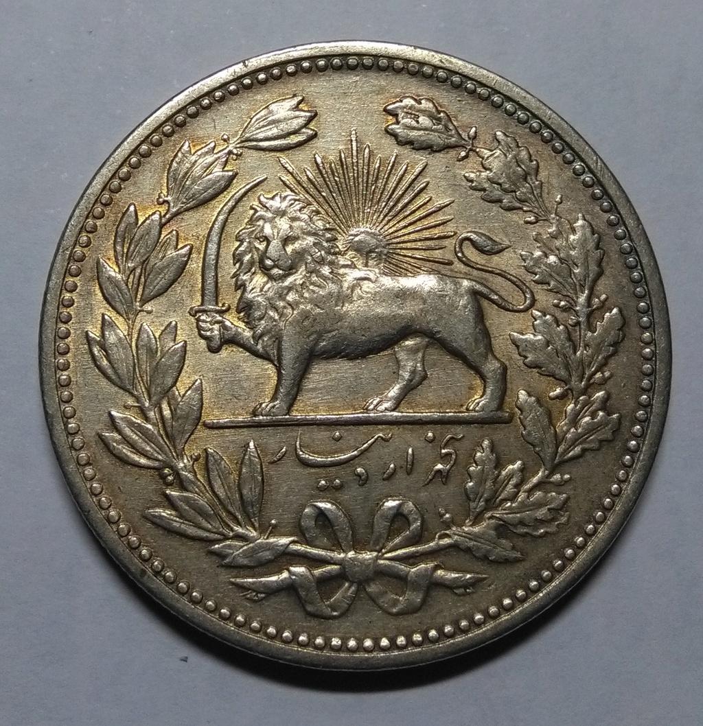 5000 Dinares - Persia/Irán, 1902 Img_2013