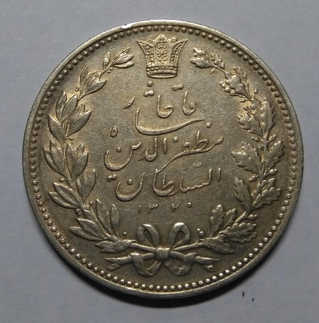 5000 Dinares - Persia/Irán, 1902 Img_2014