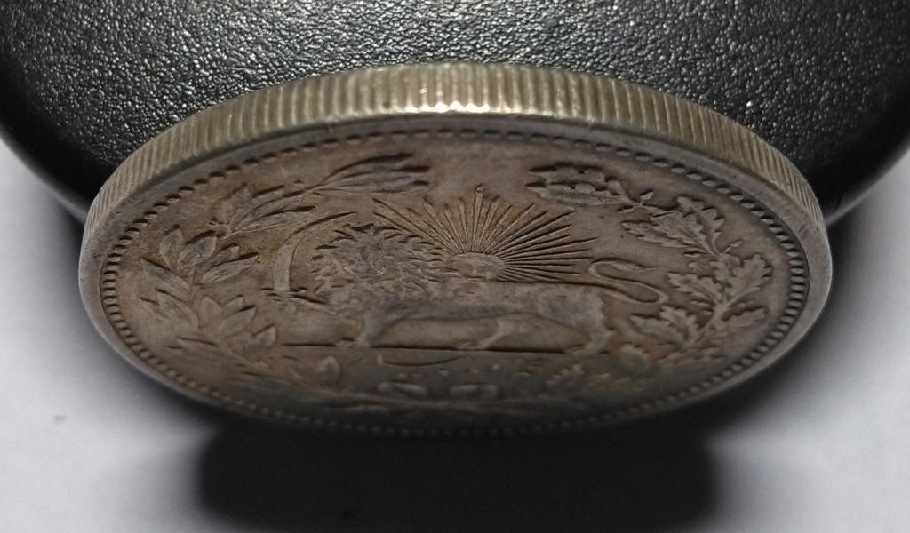 5000 Dinares - Persia/Irán, 1902 Img_2015