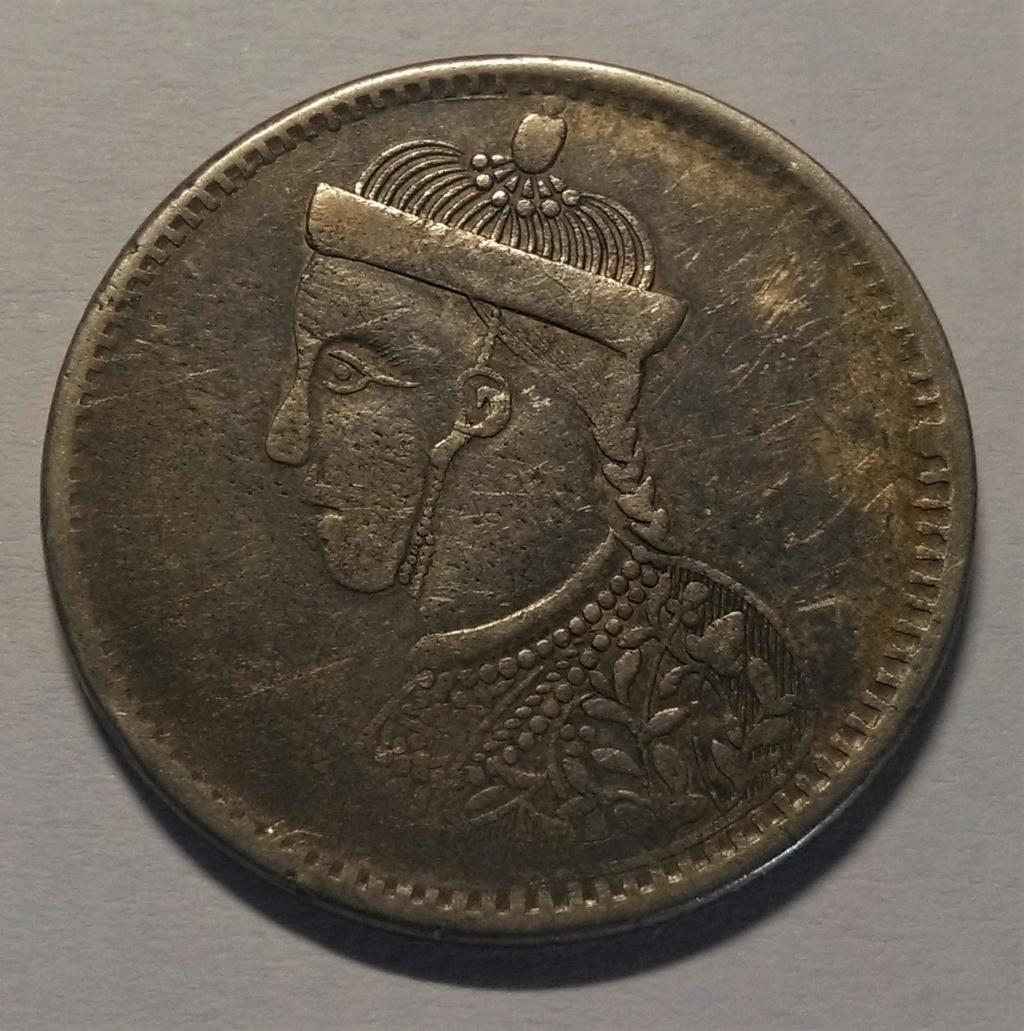 1 Rupia - Tibet (1939-42). Dedicado a Sol Mar Img_2044