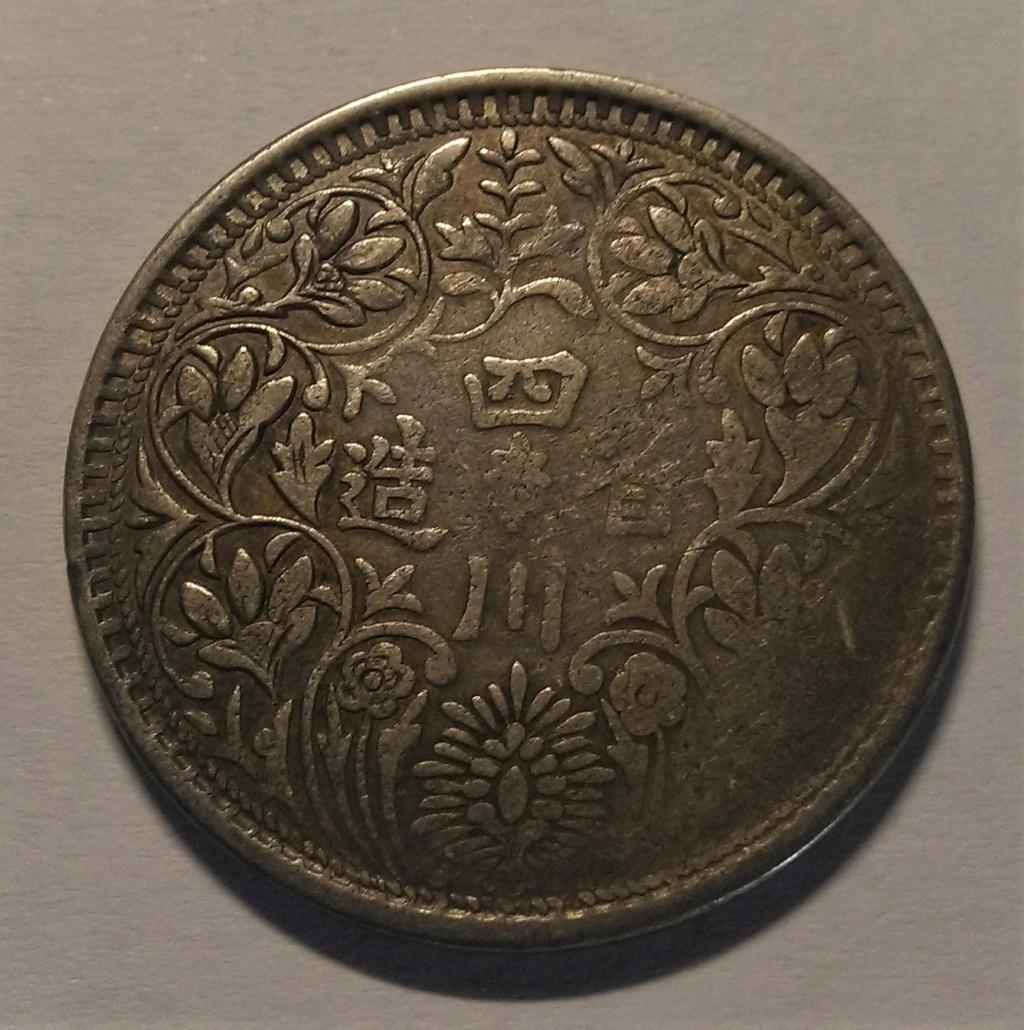 1 Rupia - Tibet (1939-42). Dedicado a Sol Mar Img_2045