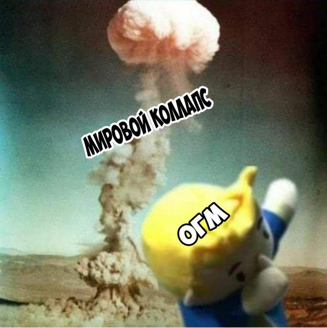Мемы - Страница 2 911