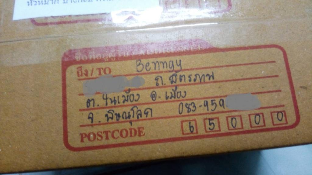 เลขไปรษณีย์ของลูกค้าทุกคน ปี 2561 ดูที่นี่ครับ... - Page 2 10878510