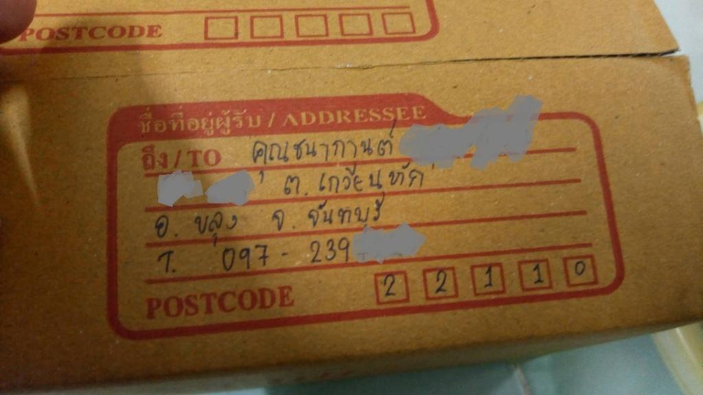 เลขไปรษณีย์ของลูกค้าทุกคน ปี 2561 ดูที่นี่ครับ... - Page 2 10971610