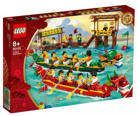 Αγορές από το επίσημο site της Lego: shop.lego.com/en-GR - Σελίδα 9 8010310
