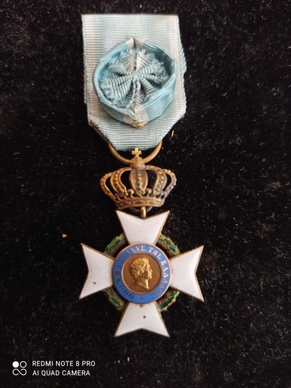 Médailles française à identifier  Img_2109
