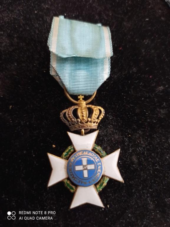 Médailles française à identifier  Img_2110