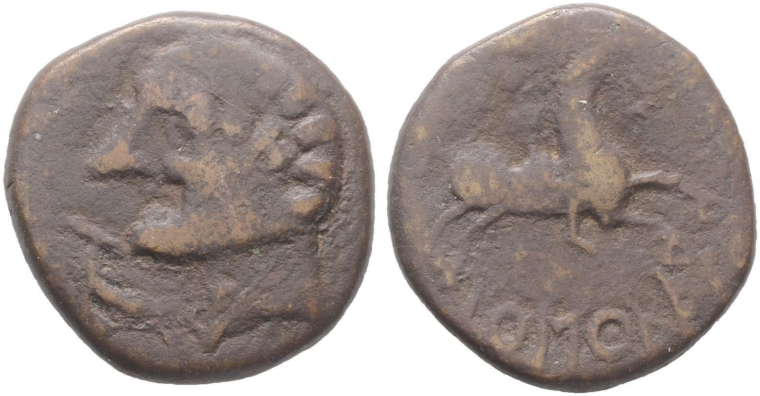 As de Baskunes con busto de Endovellico (?) en Cayón 00036q10