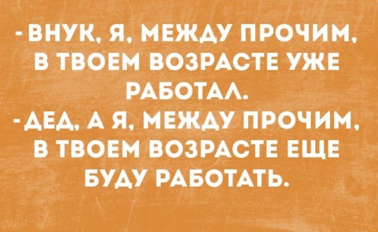Юмор, приколы... - Страница 10 07113b10