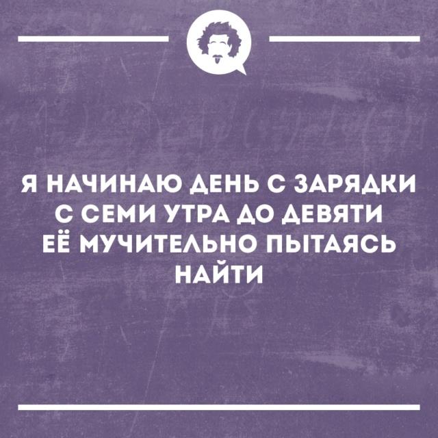 Юмор, приколы... - Страница 10 P-m0bv10