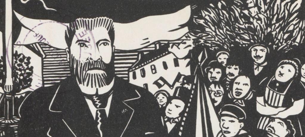 Jean Jaurès contre les « lois scélérates » anti-anarchistes Export10