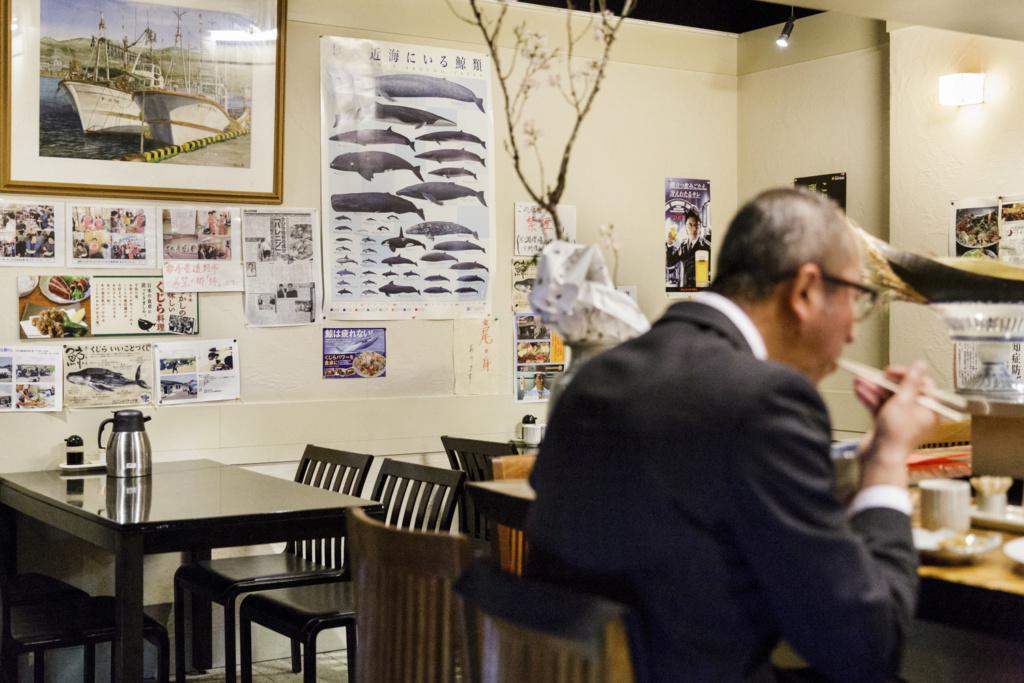 Au Japon, la baleine envers et contre tout Japon-10