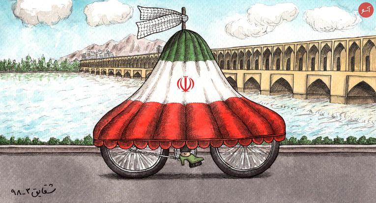 Iran, pas de vélo pour les femmes Shagha10