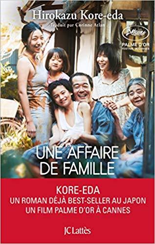 [Kore-eda, Hirokazu] Une affaire de famille Aa19