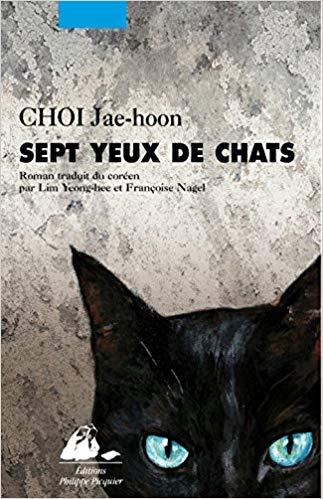 [Choi, Jae-Hoon] Sept yeux de chats Aa25