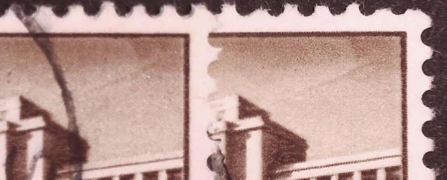 SBK 213 (Mi 323) Völkerbundspalast 213_st10