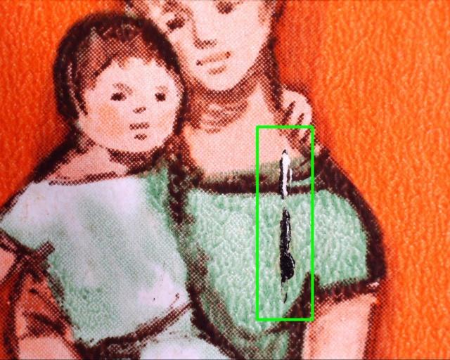 SBK J195 Mutter und Kind J195_110