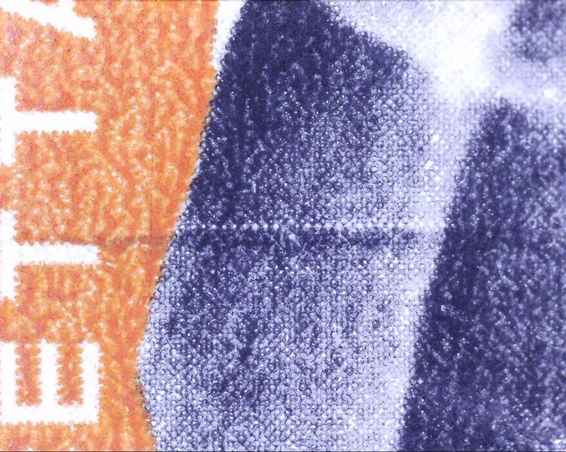 SBK B4 (Mi 365) Denkmäler - Giornico 1478 Pp-4_f10