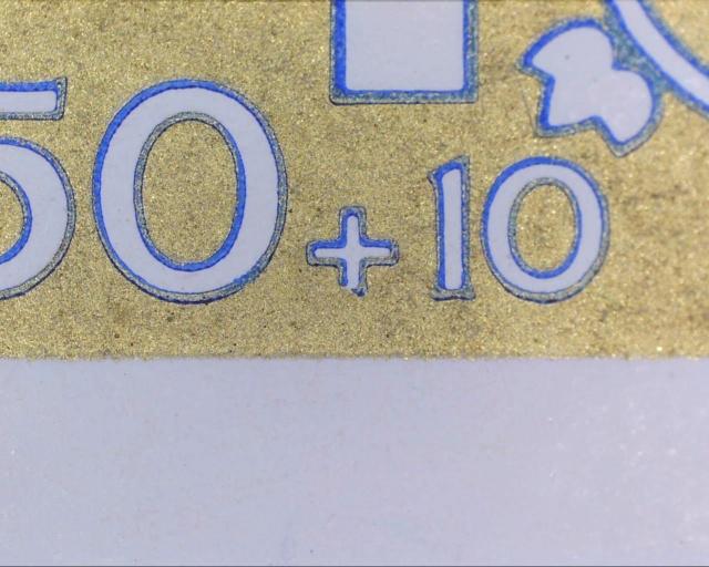 SBK B101 (Mi Bl. 17) Jubiläumsblock Eulen Pp-b1010