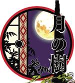 [Evento] Doki Doki NPC Club - Página 3 Tsukin11