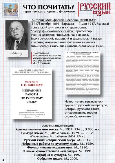 Перевод Богослужения На Русский Язык. - Страница 5 _aa_co17