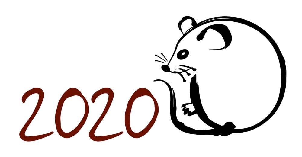 HAPPY LOSAR 2020, année 2147  87151210