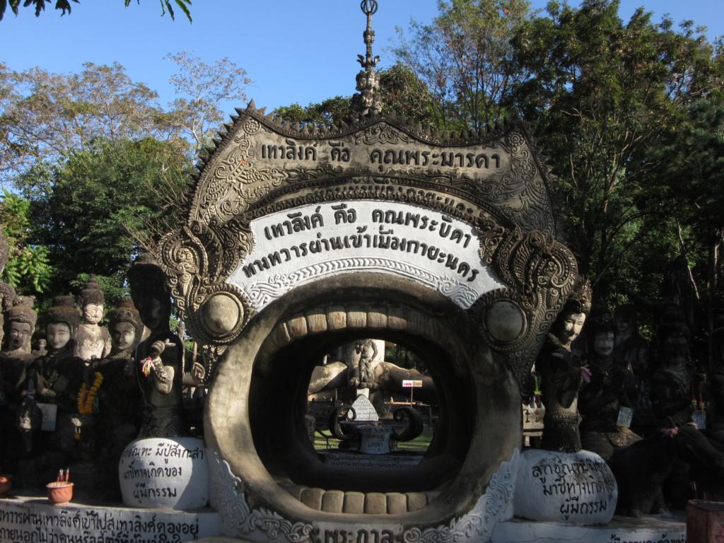 Sala Keoku , mélanges de statues hindoues et bouddhistes . Red_0327