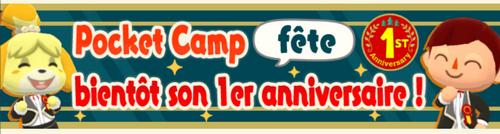 L'anniversaire de Animal Crossing Pocket Camp Img_2011
