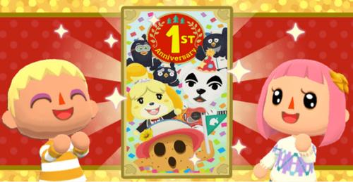 L'anniversaire de Animal Crossing Pocket Camp Img_2020