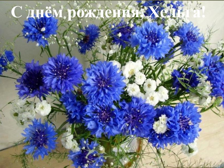 С Днем Рождения!  E__a_i10