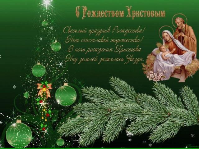 Рождественские поздравления - Страница 2 E_aaa_10