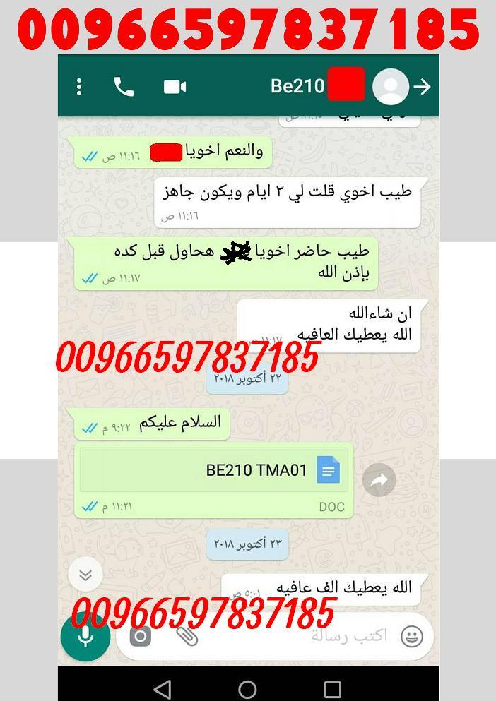 حل واجب BE200 المهندس احمد واتساب 00966597837185 2210
