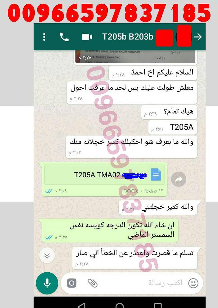 حل واجب BE200 المهندس احمد واتساب 00966597837185 2510
