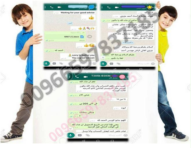 حل واجب BE200 المهندس احمد واتساب 00966597837185 2611
