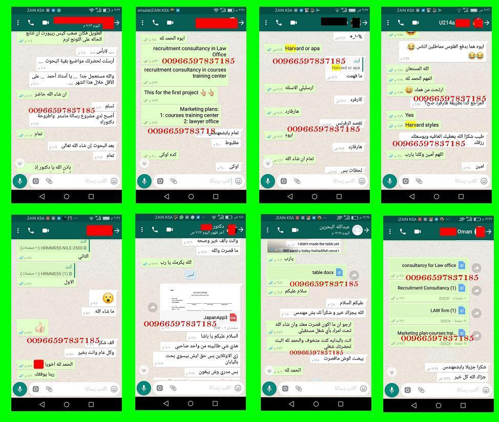 حل واجب BE200 المهندس احمد واتساب 00966597837185 2910