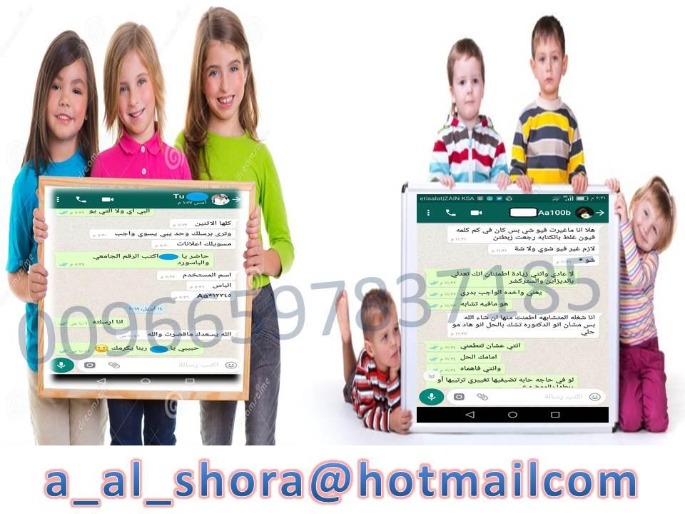 حل واجب BE200 المهندس احمد واتساب 00966597837185 3010