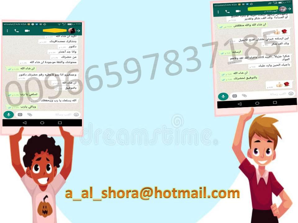 حل واجب BE200 المهندس احمد واتساب 00966597837185 4610