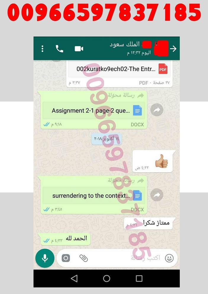 حل واجب BE200 المهندس احمد واتساب 00966597837185 5010