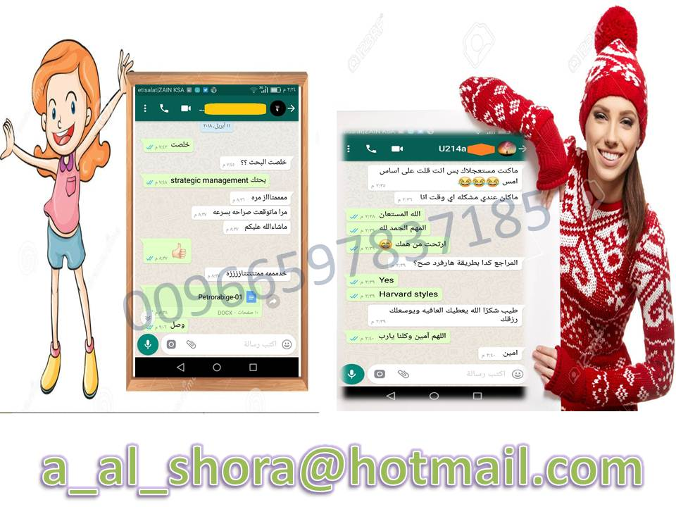 حل واجب BE200 المهندس احمد واتساب 00966597837185 5810