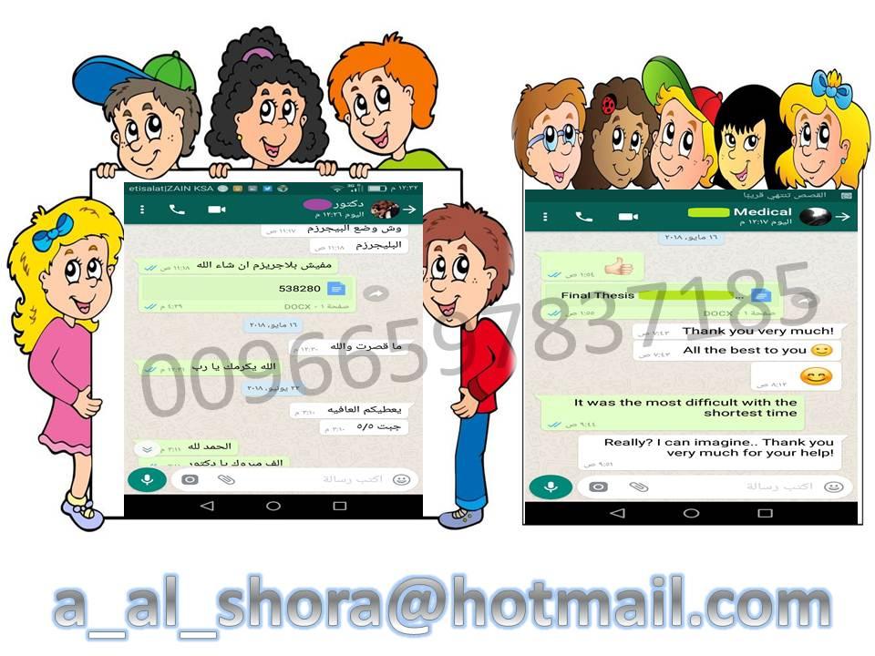 حل واجب BE200 المهندس احمد واتساب 00966597837185 6010