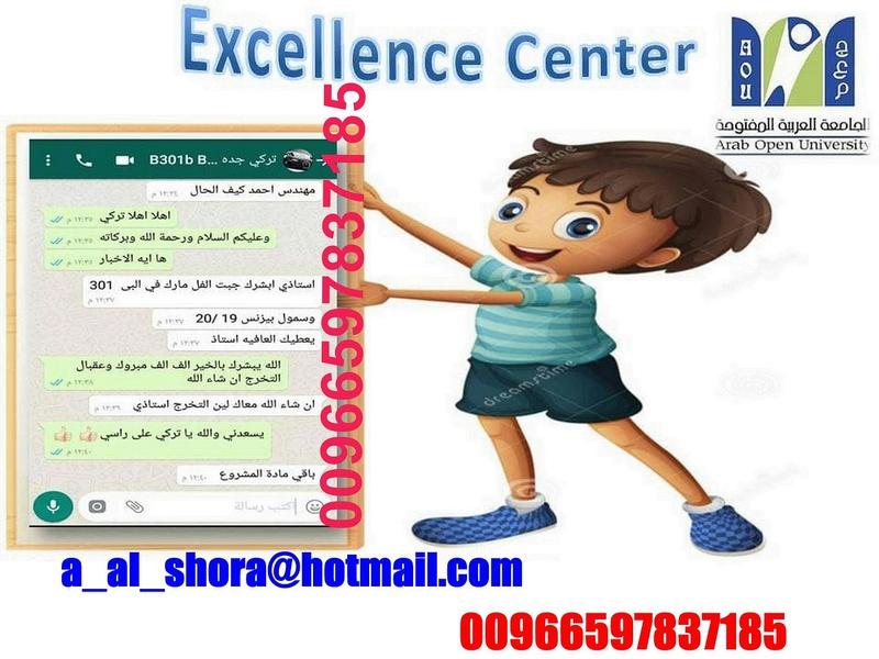 حل واجب BE200 المهندس احمد واتساب 00966597837185 6210