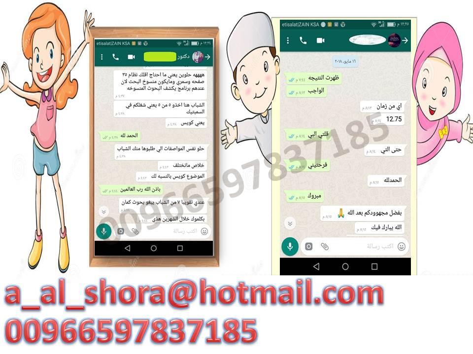 حل واجب BE200 المهندس احمد واتساب 00966597837185 6510
