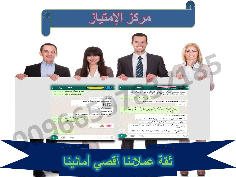 حل واجب BE200 المهندس احمد واتساب 00966597837185 6610