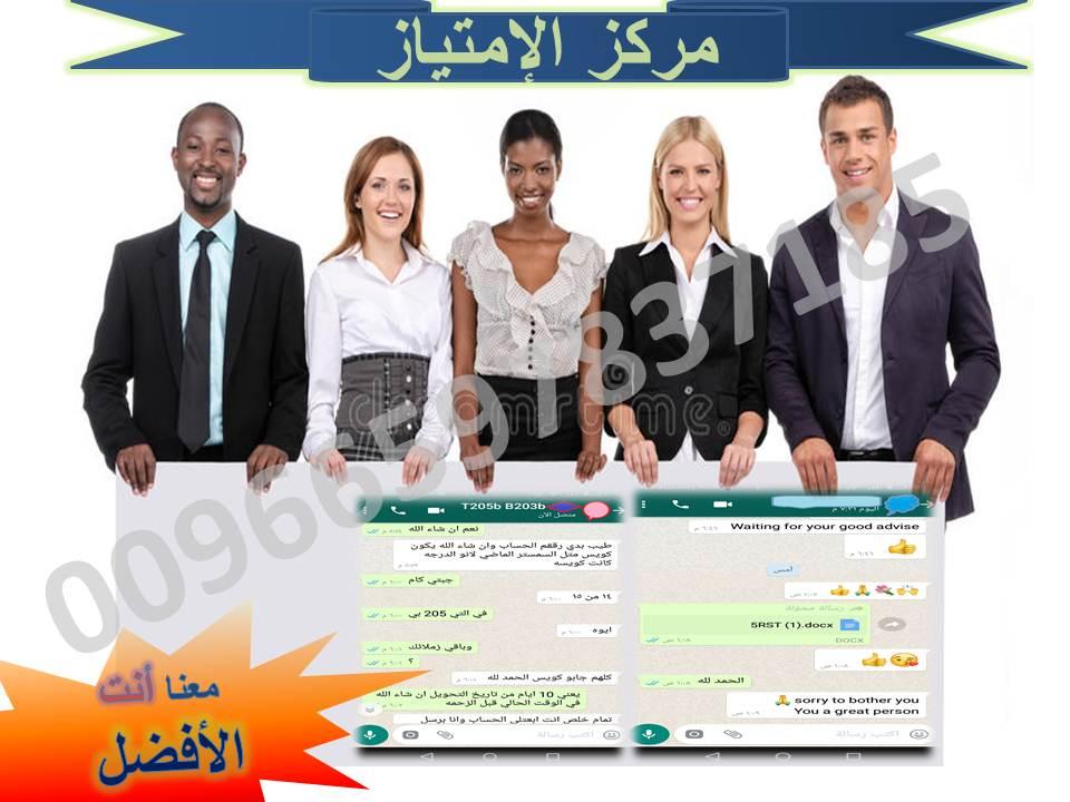 حل واجب BE200 المهندس احمد واتساب 00966597837185 6710